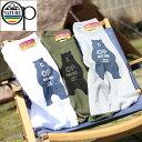 オーシャンパシフィック Ocean Pacific KIDS 5.6オンス プリント Tシャツ くま 立ち 140 ホワイト 599012-R