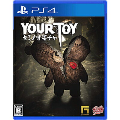 YOUR TOY キミノオモチャ/PS4/PLJM16496