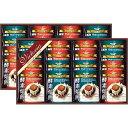 酵素焙煎ドリップコーヒーセット ND-400