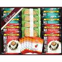 酵素焙煎ドリップコーヒー&旨み紅茶  クッキー  VM-200