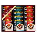 珈琲屋さんが作った酵素焙煎ドリップコーヒー NT-150 (A179-01)