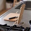 まな板 収納 カッティングボード スタンド b2c キッチンワイヤー/カッティングボードスタンド