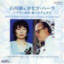 プラハ直送・極上のデュオ アルバム ADLC-504