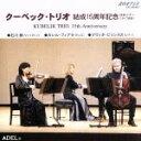 クーベリック・トリオ結成15周年記念日本ツアー/CD/ADLC-0811