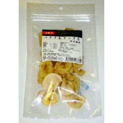 三矢 職人の味 乾燥バナナ&アップル 55g