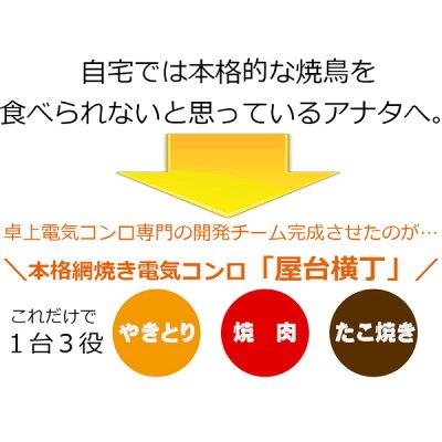 屋台横丁 MYT-800(1セット)