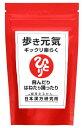 まるかん コラーゲングルコサミンA 80g