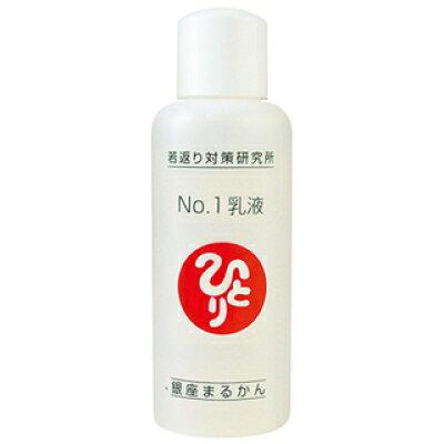銀座まるかん NO1スキンミルク 80ml