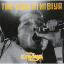 THE STAR IN HIBIYA/DVD/SSBX-2008