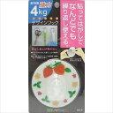 エスディアイジャパン デザインフック 4Kgタイプ イチゴ