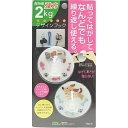 エスディアイジャパン デザインフック 2Kgタイプ ペット