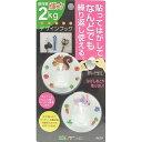 エスディアイジャパン デザインフック 2Kgタイプ アニマル KDH50-06