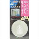 エスディアイジャパン デザインフック KDH75-08 アイボリー