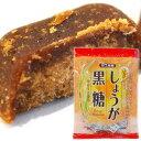 沖縄物産企業連合 しょうが黒糖 120g