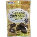 沖縄物産企業連合 黒糖カフェショコラ カプチーノ味 50g