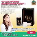 美容・健康 ヘルスケア プロポリス健康食品プロックス mini #810331
