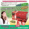 植物発酵食品ソォディ緑粒タイプ 810319
