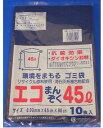 三和 エコ満足透明E-4530 10枚