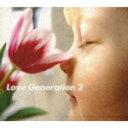 ラブ・ジェネレーション2/CD/MUCD-1161