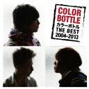 カラーボトル THE BEST 2004-2013/CD/FOCD-0004