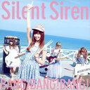 BANG!BANG!BANG!(初回生産限定盤B/ひなんちゅ盤)/CDシングル(12cm)/MUCD-5275