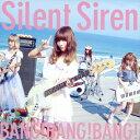 BANG!BANG!BANG!(初回生産限定盤C/あいにゃん盤)/CDシングル(12cm)/MUCD-5276