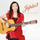 Japao 3/CD/MUCD-1310