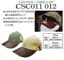 帽子 カルトスピード:CULT SPEED コットンフェイクキャップ