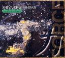 シバ・スペース・ジャパン・プレゼンツ:チカラ/CD/IDCA-1009