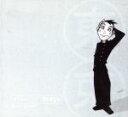 eyes on Tokyo/CD/IDMM-1002