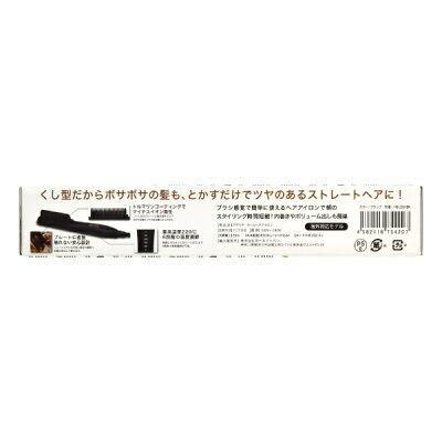 ローネジャパン アゲツヤコームヘアアイロン HB-200-BK