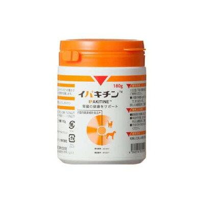ベトキノール イパキチン(180g)