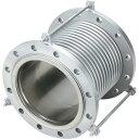 NFK 排気ライン用伸縮管継手 5KフランジSS400 300AX250L