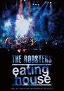 eating house/DVD/XBBV-4003