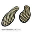 トーシン い草 インソール 紋織 緑茶染 健美草 ブラック 24~24.5cm