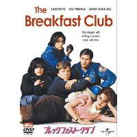 ブレックファスト・クラブ/DVD/UNFF-25104