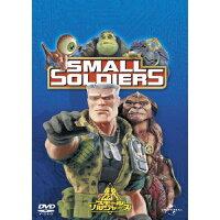 スモール・ソルジャーズ/DVD/UNKG-25712