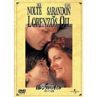 ロレンツォのオイル/命の詩/DVD/UNKG-25397