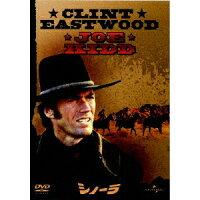 シノーラ/DVD/UNFN-25349