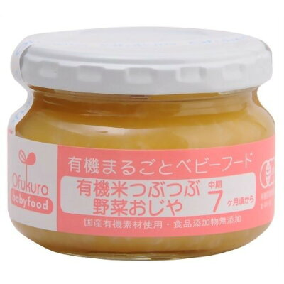 有機米つぶつぶ野菜おじや(100g)