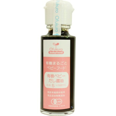有機ベビーだし醤油(100g)