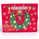 浜崎あゆみ ayupanクリスマスボックス