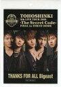 雑貨 東方神起 東京ドームLIVEパス・レプリカ (DVD 4th LIVE TOUR 2009 The Secret Code FINAL in TOKYO DOME) mu-moショップ