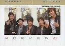 エイベックス・マーケティング カレンダー 東方神起 2008年度卓上カレンダー ファンクラブ限定