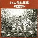 ユメシルベ/CD/FECD-0048