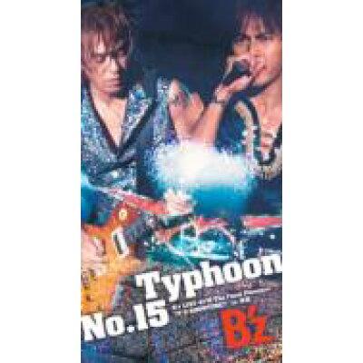 Typhoon No.15 邦画 ONVX-5016/7