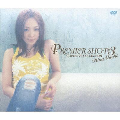 PREMIER SHOT #3 CLIP&LIVE COLLECTION/DVD/ONBD-7052