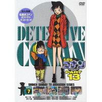 名探偵コナンDVD PART13 vol.7/DVD/ONBD-2076