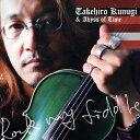 Rock my Fiddle/CD/HUCD-10010