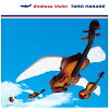 Endless Violin/CD/HUCD-10228